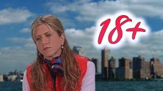 Пикантные 18+ шутки #20 бесплатное обучение английскому языку онлайн с нуля Уроки по сериалу Друзья