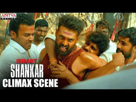 iSmart Shankar Best Climax scenes   iSmart Shankar Hindi Dubbed 2020   Ram, Nidhi Agerwal