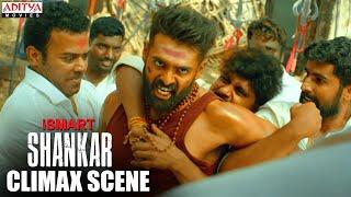 iSmart Shankar Best Climax scenes | iSmart Shankar Hindi Dubbed 2020 | Ram, Nidhi Agerwal