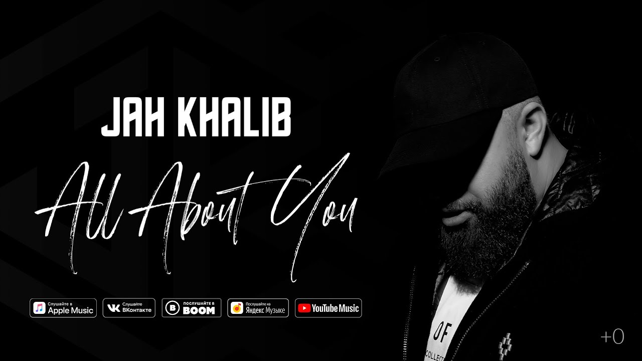 Jah Khalib All About You Premera Ep 911 Youtube