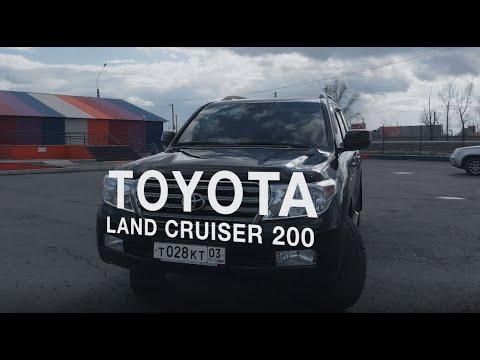 Toyota Land Cruiser 200 бензин или дизель. Что брать?