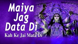 Maiya Jag Data Di, Kah Ke Jai Mata Di Devi Bhajans I Full Audio Songs Juke Box