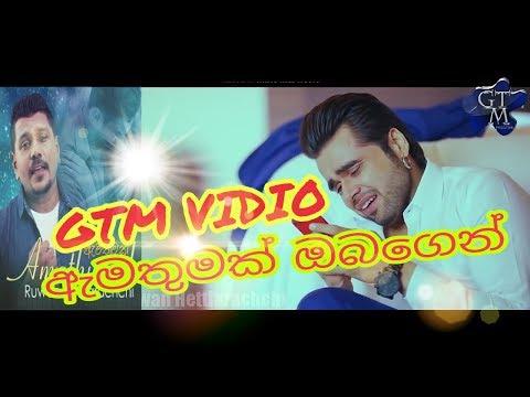 Amatumak Obagen + Hindi Cover Video 2017~GTM Productions