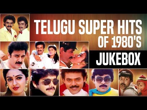 Telugu Old Hit Songs | Telugu Super Hits Of 1980'S Jukebox | Telugu Hit songs