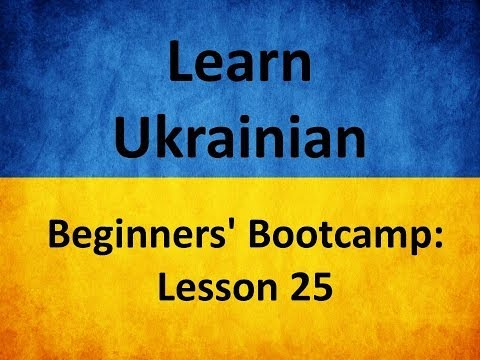 Greeting farewell in ukrainian app2brain beginners bootcamp ukrainian greetings m4hsunfo