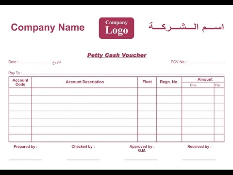 How To Design a Cash Memo (Illustrator Bangla Tutorial -3) - YouTube