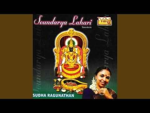 Soundarya Lahari_Sudha Ragunathan