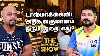 Sasikala எப்போது விடுதலை ஆகிறார்? | The Imperfect Show 24/5/2020