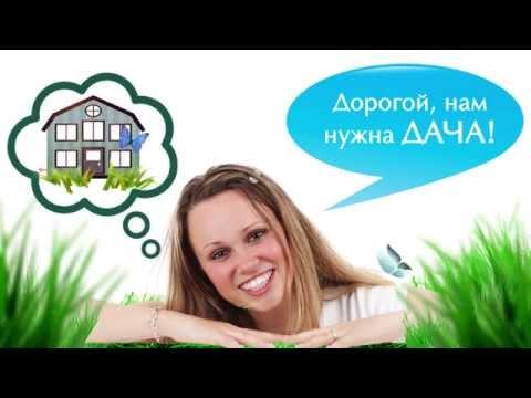 Портал о загородной недвижимости в Санкт-Петербурге и