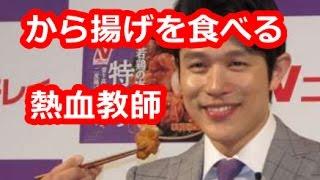 俳優鈴木亮平(33)が9日、 都内で行われたニチレイ「特から」の 新...