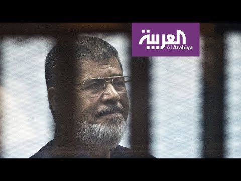 تفاصيل وفاة الرئيس السابق محمد مرسي  - نشر قبل 2 ساعة
