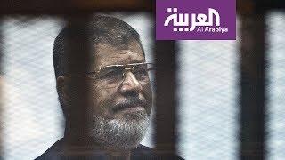 تفاصيل_وفاة_الرئيس_السابق_محمد_مرسي