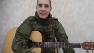 Как играть: RAUF & FAIK - 5 МИНУТ на гитаре (аккорды, перебор, бой) 1 часть