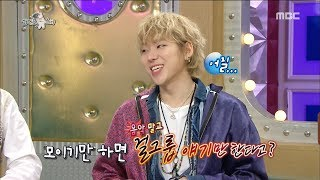 [HOT] Which singer Zico is coveting?,라디오스타 20180718