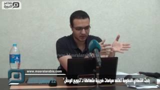 """مصر العربية   باحث اقتصادي:الحكومة تعتمد سياسات ضريبية متهالكة لـ""""تجويع الوحش"""""""