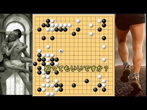 激闘!どりーむマッチ囲碁バトル【大隅賢也&小柳ルミ子】【森脇健児】