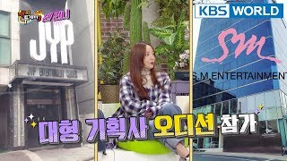 Hara was in a documentary for Gwangju KBS? [Happy Together/2018.03.08]