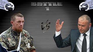 Политический Мортал Комбат 2: Моторола vs Ярош