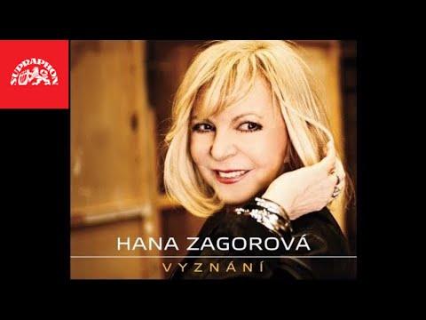 Hana Zagorová - S tebou (oficiální audio)