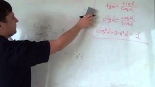 Алгебра 10 класс. 8 октября. Упрощение тригонометрических выражений #2
