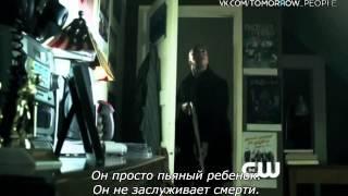 Люди будущего The Tomorrow People)  EX Promo 1x02 (Rus Sub) (HD)