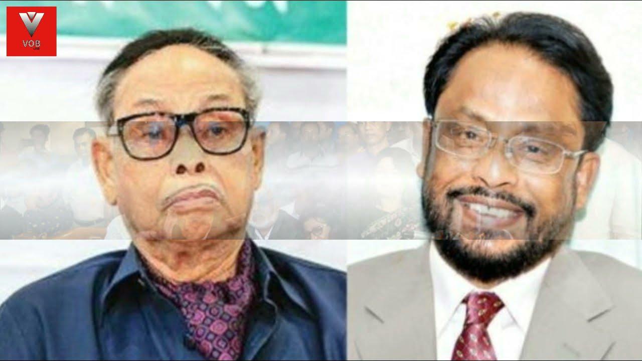 এইমাত্র পাওয়াঃ Bangla News 17 October 2021 Today Latest Bangladesh Breaking News Voice of Bangladesh