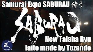 Samurai Expo SABURAU 侍う x Tozando - trailer 1