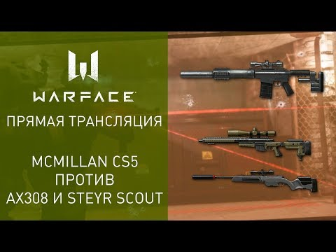 """Турнир """"Атлас войны"""". McMillan CS5 vs. AX308 & Steyr Scout"""