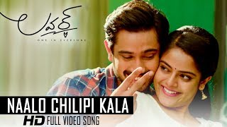 Lover Songs Naalo Chilipi Kala Full Song | Raj Tarun, Riddhi Kumar | Dil Raju