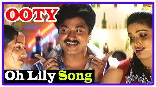Ooty Tamil Movie | Songs | Oh Lily Oh Lily song | Murali | Chinni Jayanth | Deva