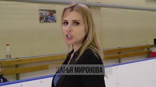 Дарья Миронова  ŠKODA Junior International Hockey Cup