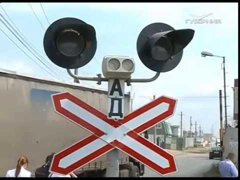 Сотрудники ГАИ проверили железнодорожные переезды Самары