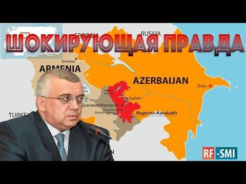 Армяне угрожают РАСПРАВИТСЯ с Олегом Кузнецовым за ПРАВДУ О КАРАБАХЕ