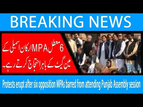 Protests erupt after six opposition MPAs barred from attending Punjab Assembly session| 19 Oct 2018