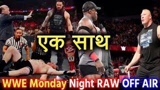 Roman Reigns & Bobby Lashley Dark Match after Brock Lesnar Return | WWE RAW OFF AIR - Roman vs Brock