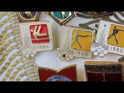 Значки Олимпиада-80!  Московская Олимпиада!  Олимпийский Мишка