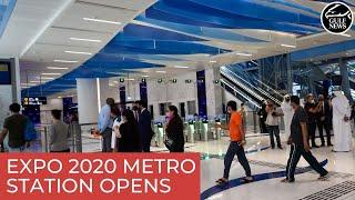 Travel from Al Rashidiya to Expo 2020 site on Dubai Metro in 74 minutes
