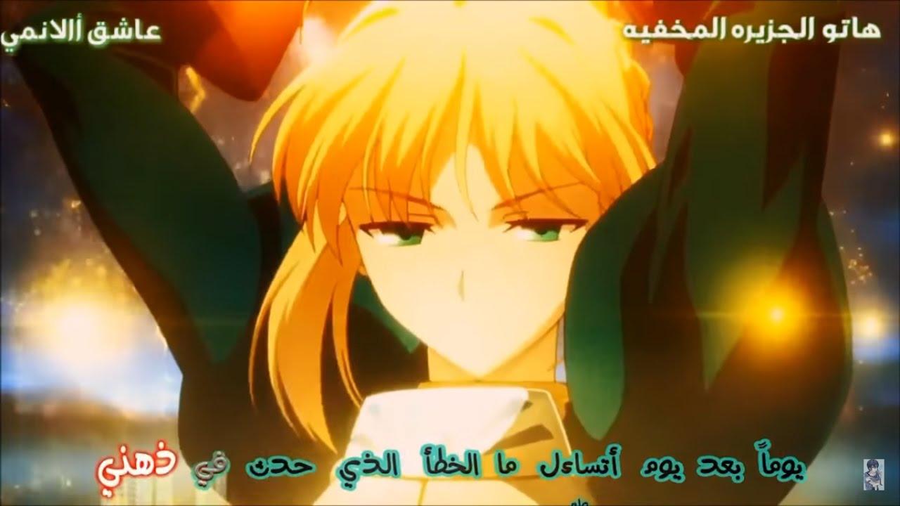آمل الصباح اغنيه حماسيه رائعه مترجمه عربي hope morning AMV لايفوتك