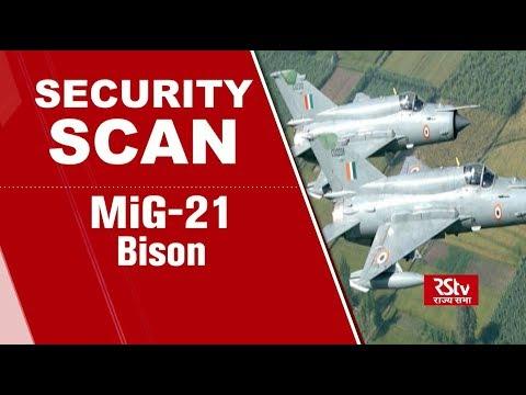Security Scan - MiG-21 Bison