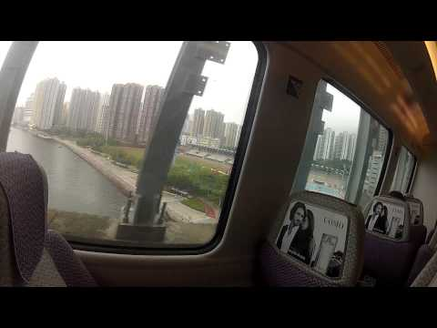 Hong Kong Airport Express Kowloon City to International Airport 18 05 2013