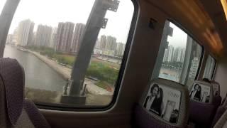 Hong Kong Airport Express Kowloon City to International Airport 18 05 2013