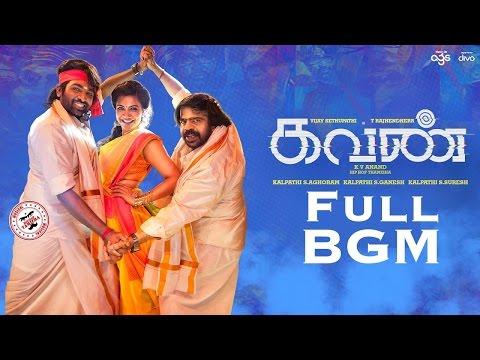 Kavan Full BGM - Official Trailer | Vijay Sethupathy, Madonna | K. V. Anand