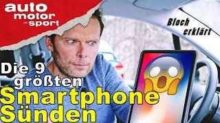 Die 9 größten Smartphone-Sünden: Was ist am Steuer erlaubt? - Bloch erklärt #29   auto motor & sport