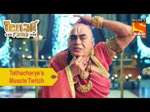 Your Favorite Character   Tathacharya's Muscle Twitch   Tenali Rama