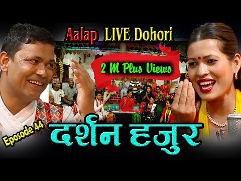 टीका सानु र राजु परियारको प्रेम प्रशङ्ग अनि प्रदाफास !!! Tika Sanu Raju Pariyar