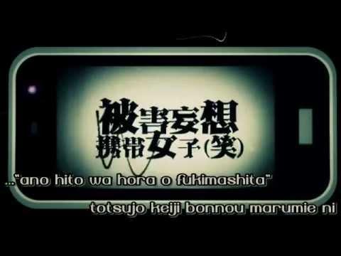 [Karaoke | off vocal] Higai Mousou Keitai Joshi (Wara) [Giga]