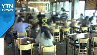 """점심시간 뷔페 '북적'...""""비…"""