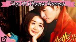 Video Top 10 Chinese Dramas 2015 download MP3, 3GP, MP4, WEBM, AVI, FLV Desember 2017