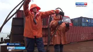 Gambar cover Архангельский речной порт открыл навигацию на Соловки