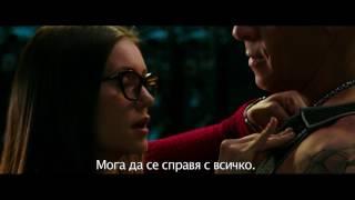 Трите Хикса: Отново в играта | Featurette: Nina Dobrev in xXx | Bulgaria | PPI